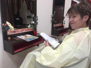 【けいすけパーマ前の待機】鹿児島県 霧島市 国分 隼人 美容室 ミックススペース
